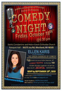 Comedy Night with The Greek Goddess of Comedy Ellen Karis @ Saints Constantine & Helen Greek Orthodox Church Banquet Hall | Westland | Michigan | United States
